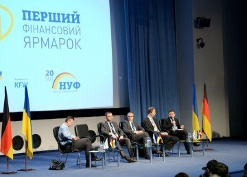 The First Financial Fair took place in Kyiv